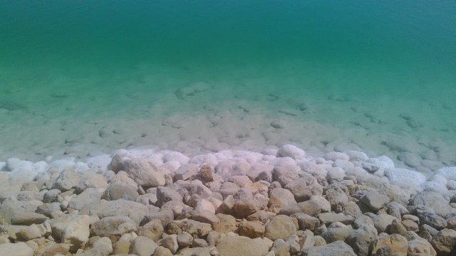Солёные камни