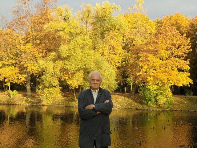 Осень в Воронцовском парке Москвы.