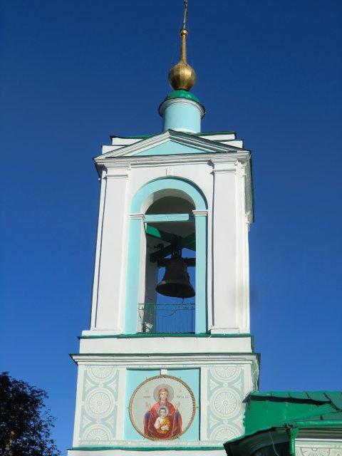 Колокольня храма Троицы Живоначальной в Воробьёве.