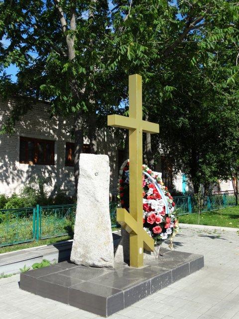 Памятник жертвам политических репрессий 1937-1938 гг.