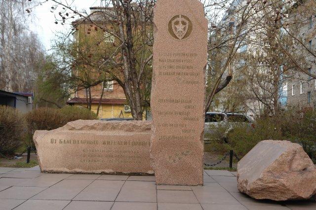 Мемориал солдатам, погибшим при исполнении служебных обязанностей
