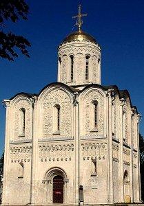 Фасады Димитриевского собора. Общий вид.