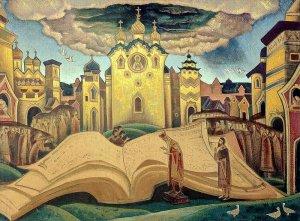 Н. К. Рерих. Голубиная книга
