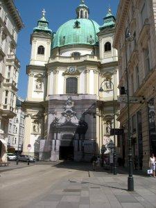 Вена Собор Святого Петра.Считается уменьшенной копией одноименного собора в Ватикане