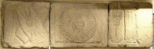 Вена римские захоронения - часть из ворот