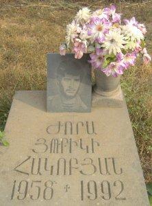 Мемориальное кладбище армянских солдат, погибших в войне за независимость Арцаха