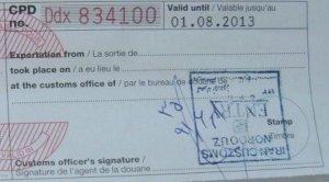 """Чтобы иранские чиновники поставили эту печать, подпись и дату на """"Карнет дьо пасаж"""", мне пришлось ждать почти час"""