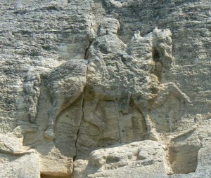 Мадарский всадник - Болгария