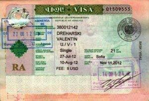 Армянская виза в паспорте автора