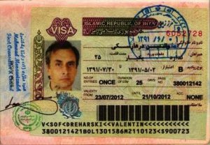 Иранская виза в моем паспорте