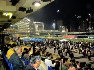 Гонконг. Ипподром