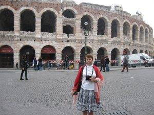 Колизей, Верона