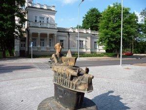 Парк сульптур на Вильнюсской аллее