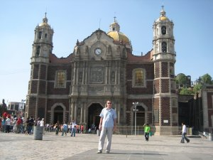 Базилика Святой девы Гваделупской в Мехико