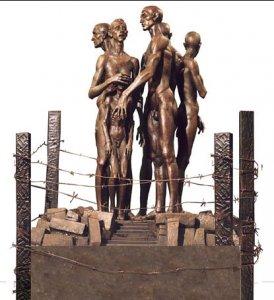 Мемориал жертв Холокоста, Иерусалим