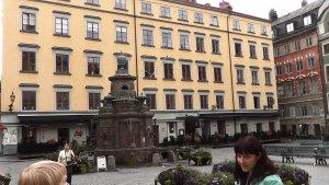 Площадь, на которой расположен музей Нобеля