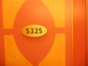 """Мы """"жили"""" в каюте № 5325"""