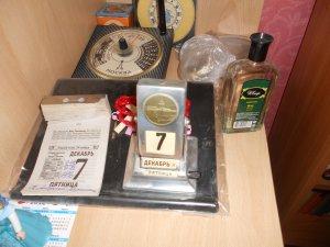 Питерский экземпляр календаря (на переднем плане справа), который я имела ввиду