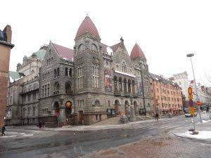 Одна из улиц (katu) Хельсинки