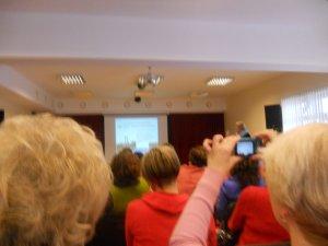 Конференц-зал, в котором проходила конференция