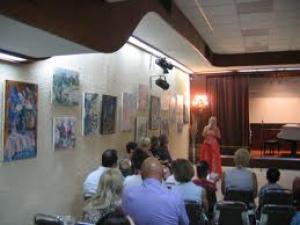 Интерьер Русского Центра Науки и Культуры