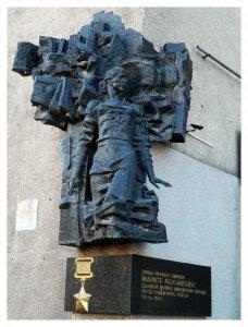 Мемориальная доска в память героини (Тюмень)