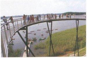 Мост обозрения