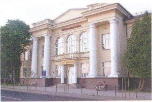 Краеведческий музей с библиотекой