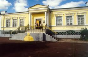 Музей И. С. Тургенева в Орле
