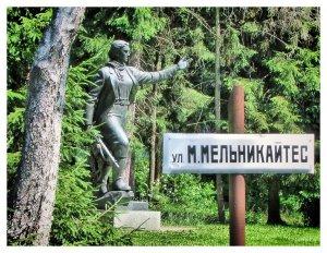 Табличка с названием улицы Марии Мельникайте и памятник героине из Зарасая (современный парк Грутас)