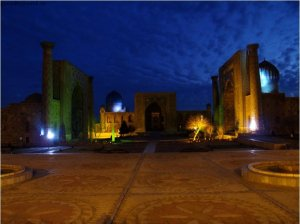 ночной Регистан