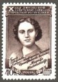 Мария Иосифовна Мельникайте