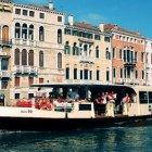 Теплоходы Vaporetto, Венеция