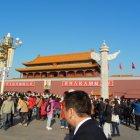 Вход с площади Тян-ан-Мен