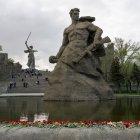 Историко-мемориальный комплекс на Мамаевом кургане, Волгоград