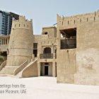 Музей в Аджмане, ОАЭ