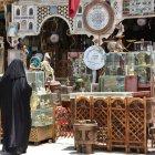 Рынок в Дохе, Катар