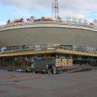 Гомель, Беларусь