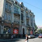 Харьков, Украина