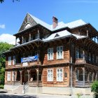 Музей имени Биласа, Трускавец, Украина