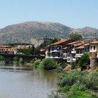 Амасья, Турция