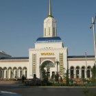 Ашхабадский железнодорожный вокзал