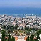 Бахайские сады и Золотой купол Бахайского Храма, Хайфа