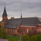 Кафедральный собор, Калининград