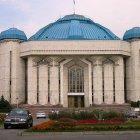 Центральный государственный музей республики Казахстан, Алматы