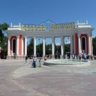 Парк Горького, Алматы
