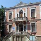 Музей естественной истории Бургаса