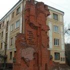 Дом Павлова, Волгоград