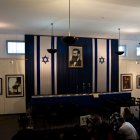 Зал Независимости, Тель-Авив
