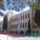 Национальный музей науки, технологий и космоса, Хайфа
